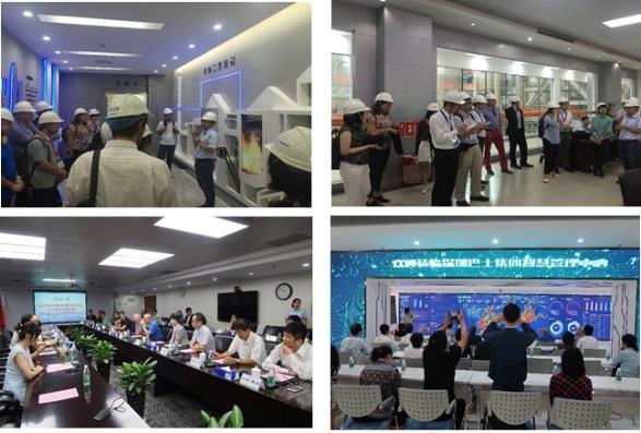 Bao-an Waste-to-Energy Power Plant 視察